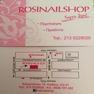 ROSINAIL_SHOP