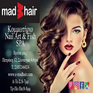 mad_hair