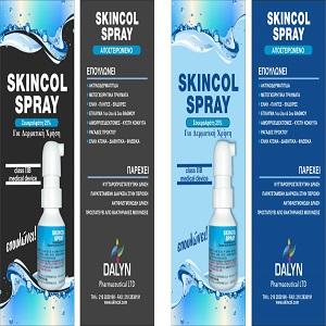 skincol_spray
