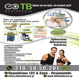 tb-health