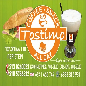 tostimo