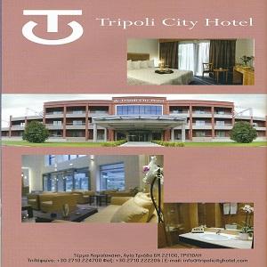 tripoli_city_hotel