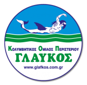 172x169-images-stories-glafkos-logo