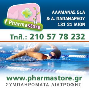 Pharmastore Glafkos